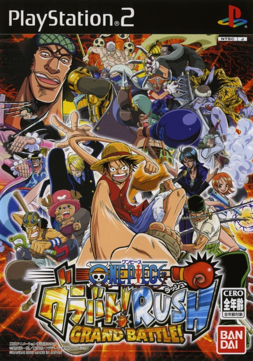 Cover for One Piece: Grand Battle! Rush.