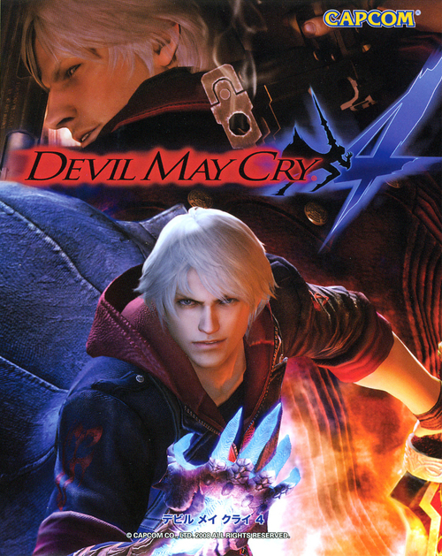 Cover for Devil May Cry 4.