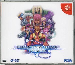 Cover for Phantasy Star Online.