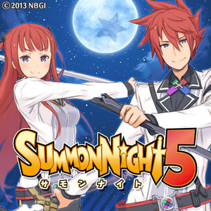 Cover for Summon Night 5.