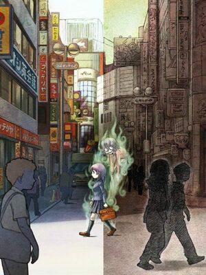 Cover for Ushiro.
