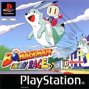 Cover for Bomberman Fantasy Race.