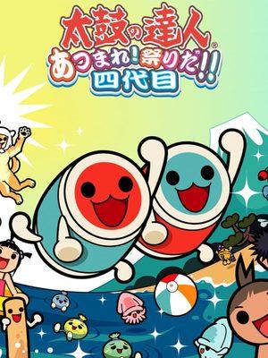 Cover for Taiko no Tatsujin: Atsumare! Matsuri da!! Yondaime.