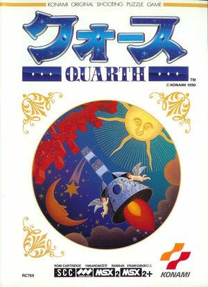 Cover for Quarth.