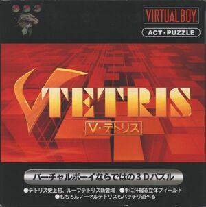 Cover for V-Tetris.