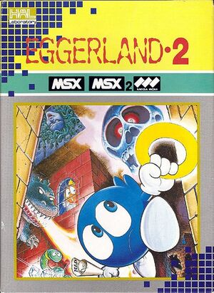 Cover for Eggerland 2.