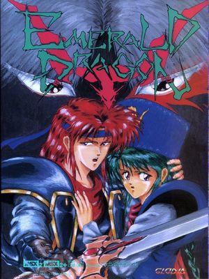 Cover for Emerald Dragon.
