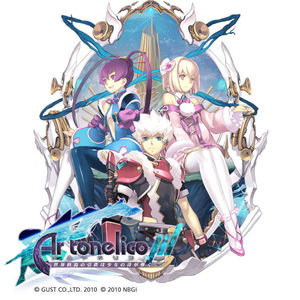 Cover for Ar tonelico Qoga: Knell of Ar Ciel.