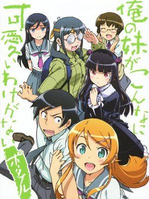 Cover for Ore no Imōto ga Konnani Kawaii Wake ga Nai Portable.