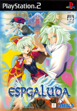 Cover for Espgaluda.