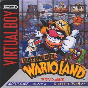 Cover for Virtual Boy Wario Land.