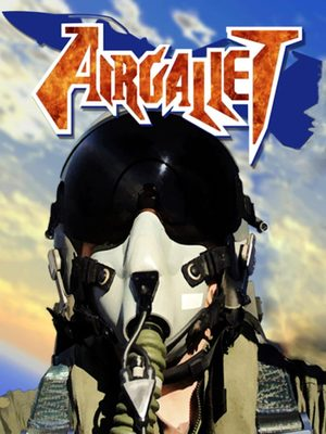 Cover for Air Gallet.