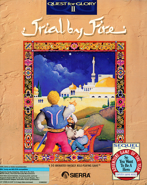 Cover for Quest for Glory II: Trial by Fire.