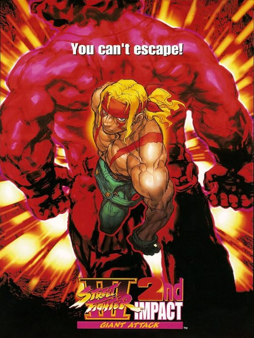 Cover for Street Fighter III: 2nd Impact.