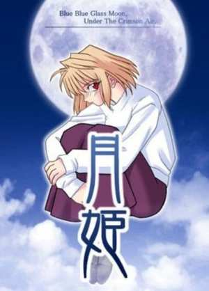 Cover for Tsukihime.