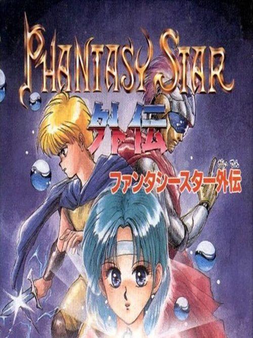 Cover for Phantasy Star Gaiden.