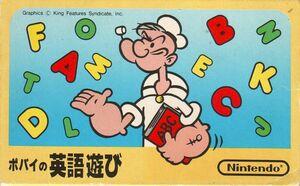 Cover for Popeye no Eigo Asobi.