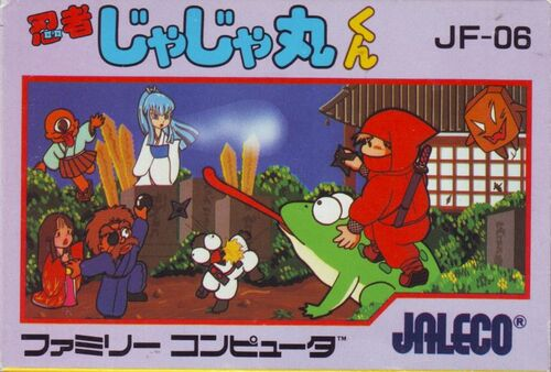 Cover for Ninja JaJaMaru-kun.