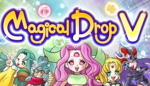 Cover for Magical Drop V.