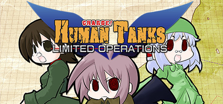 Cover for War of the Human Tanks - Limited Operations.