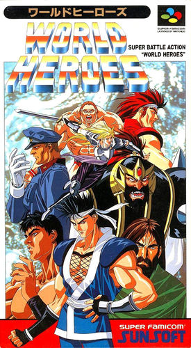 Cover for World Heroes.