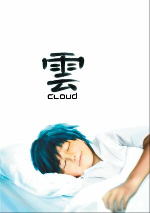 Cover for Cloud.