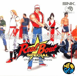 Cover for Real Bout Fatal Fury Special.