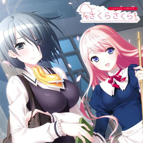 Cover for Sakura Sakura.