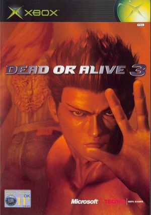 Cover for Dead or Alive 3.