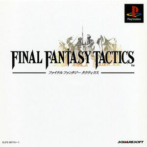 Cover for Final Fantasy Tactics.