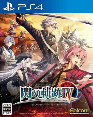 Cover for The Legend of Heroes: Trails of Cold Steel IV -The End of Saga-.