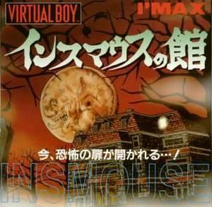 Cover for Innsmouth no Yakata.