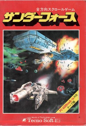 Cover for Thunder Force.
