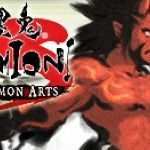 Cover for Sumioni: Demon Arts.