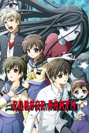 Cover for Corpse Party: Blood Covered.
