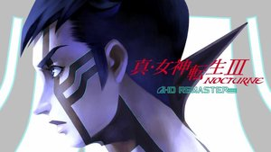 Cover for Shin Megami Tensei III Nocturne HD Remaster .
