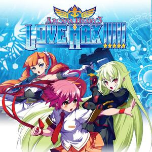 Cover for Arcana Heart 3: LOVE MAX!!!!!.