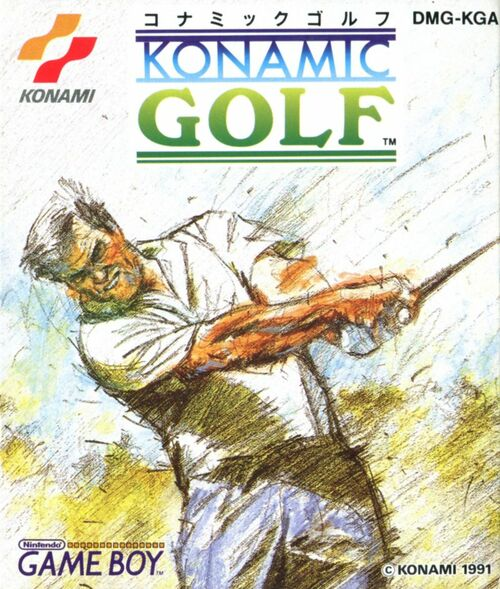 Cover for Ultra Golf.