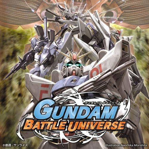 Cover for Gundam Battle Universe.