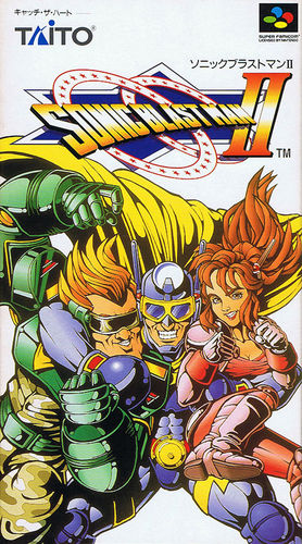 Cover for Sonic Blast Man II.