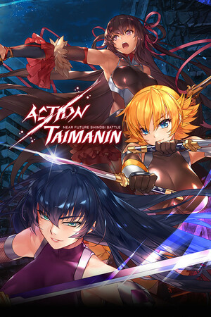 Cover for Action Taimanin.