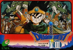 Cover for Dragon Quest III.
