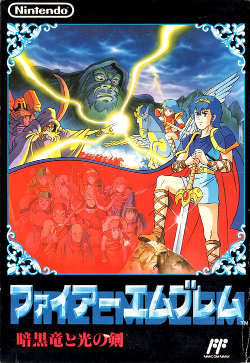 Cover for Fire Emblem: Shadow Dragon and the Blade of Light.