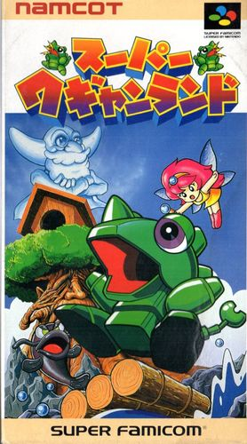 Cover for Super Wagan Land.