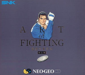Cover for Art of Fighting 3.
