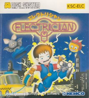 Cover for Electrician.