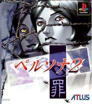 Cover for Persona 2: Innocent Sin.