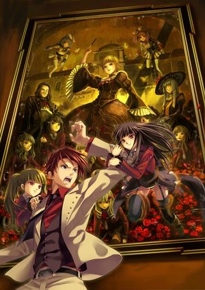 Cover for Umineko: When They Cry.
