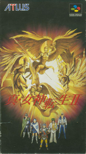 Cover for Shin Megami Tensei II.