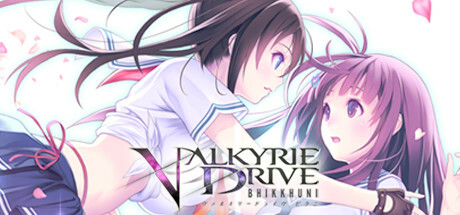 Cover for Valkyrie Drive: Bhikkhuni.